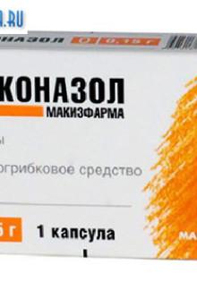 Как правильно применять Флуконазол мужчинам