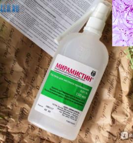 Как применять Мирамистин при кандидозе (молочнице) и грибке