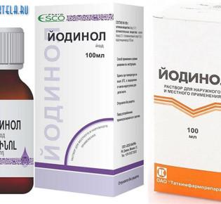 Йодинол: инструкция по применению от грибка
