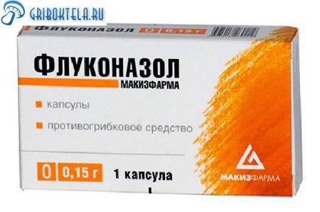 флуконазол для лечения грибка фото