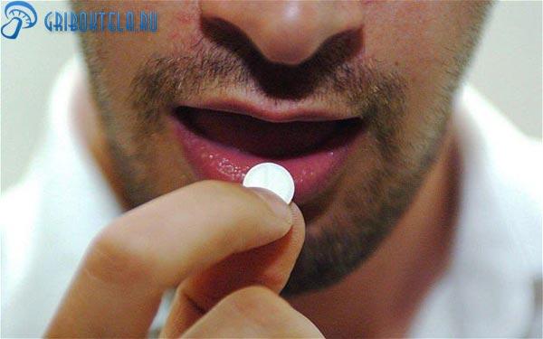 Лечение гистоплазмоза таблетками