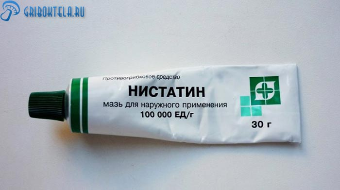 Нистатин в тюбике