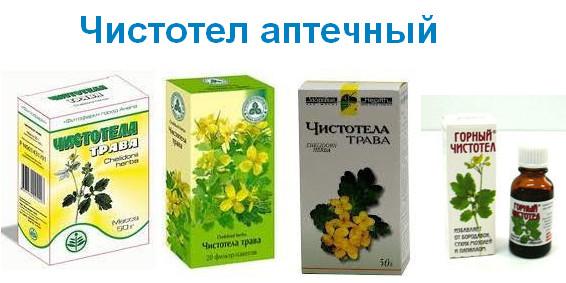 чистотел от эритразма