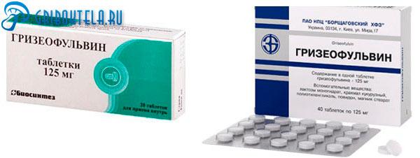 Гризеофульвин как средство лечения стригущего лишая