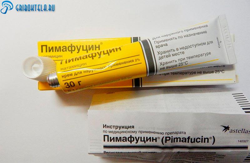 пимафуцин от молочницы для мужчин