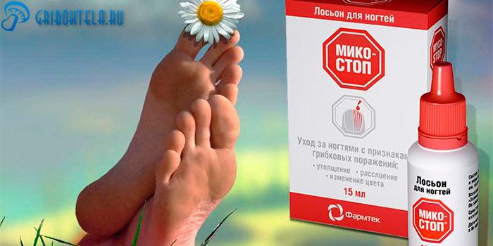 Лосьон микостоп для лечения ногтей