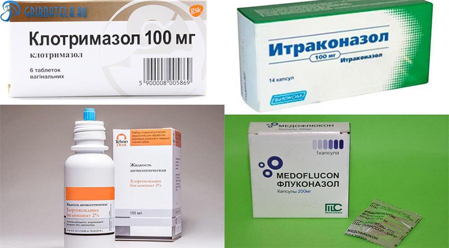 Лекарства для лечения анального кандидоза
