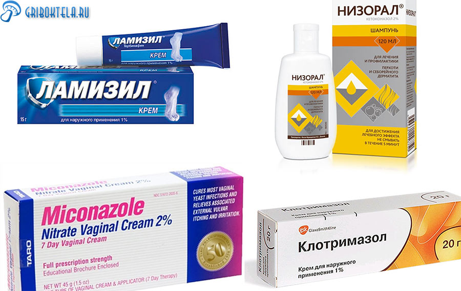 Лекарства для лечения грибка на лице