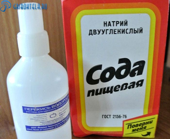 Сода и перекись водорода от молочницы