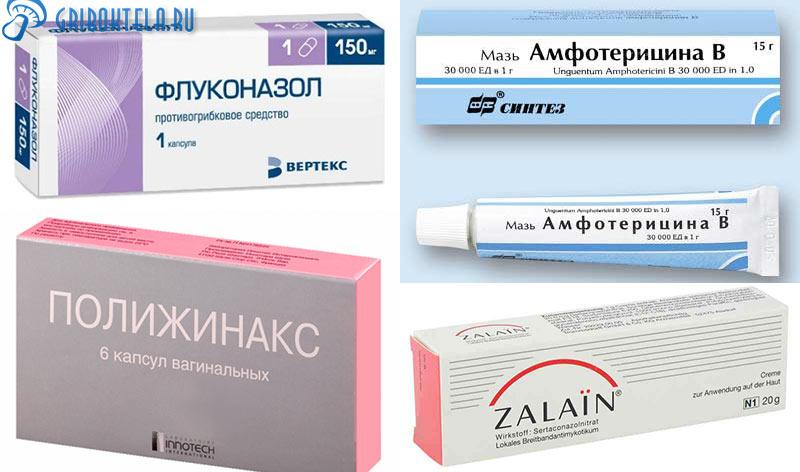 Лекарства от грибка в моче