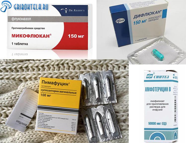 Лекарства для лечения фарингомикоза