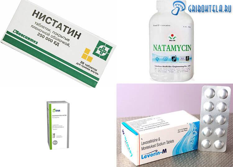Лекарства для лечения Инвазивного кандидоза
