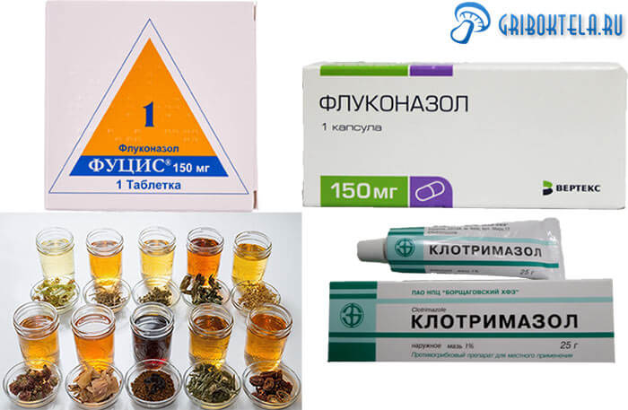 Лекарственные средства от молочницы для пары