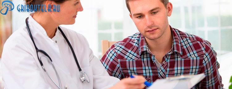 Диагностика молочницы у мужчин