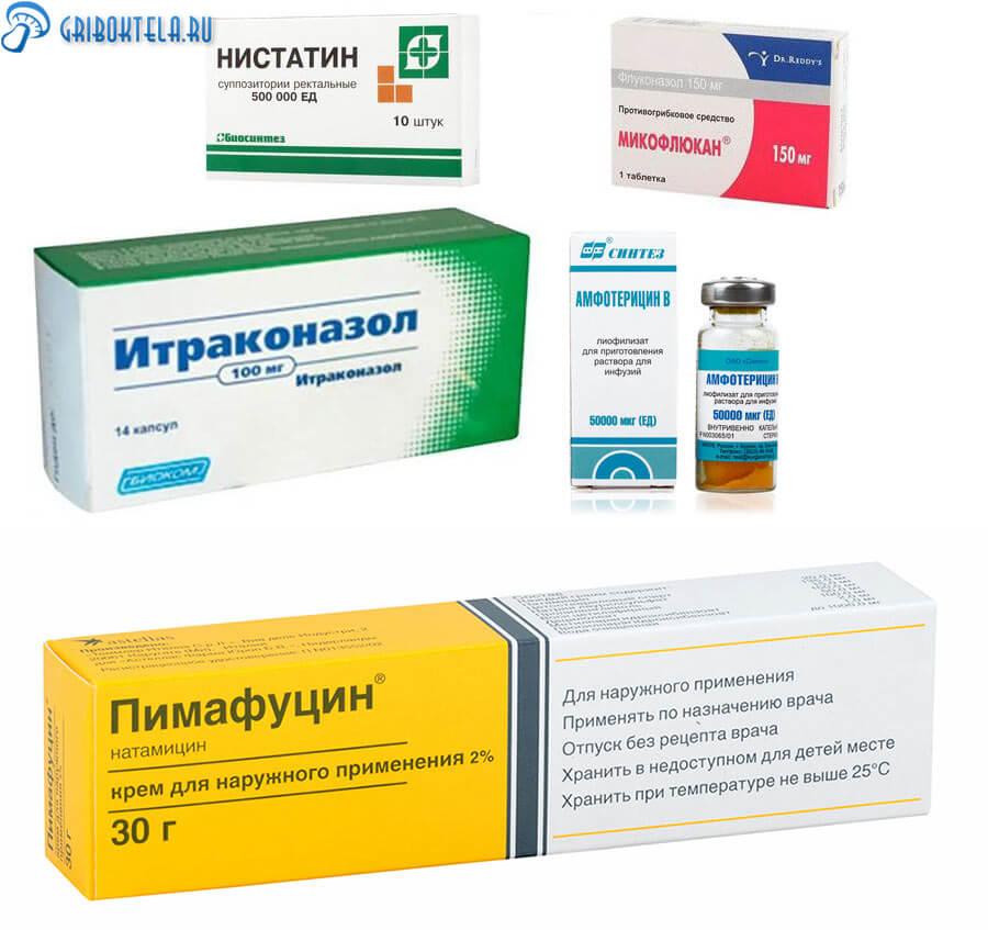 Лекарства для лечения молочницы во рту