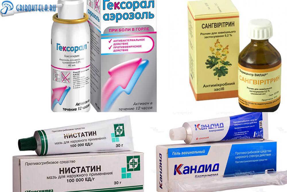 Лекарства от молочницы языка