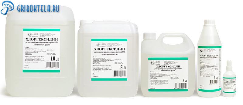 Хлоргексидин - спиртовой раствор