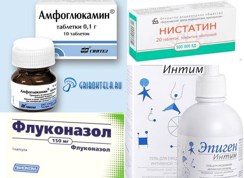 Лекарства для лечения детской молочницы органов дыхания