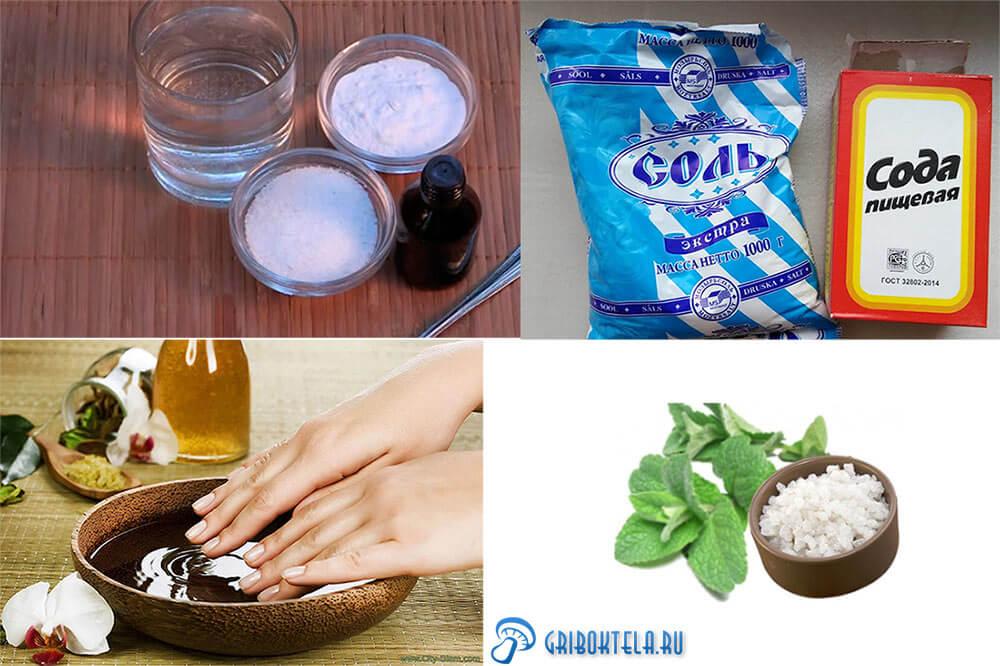 Народные методы лечения микоза ногтей рук