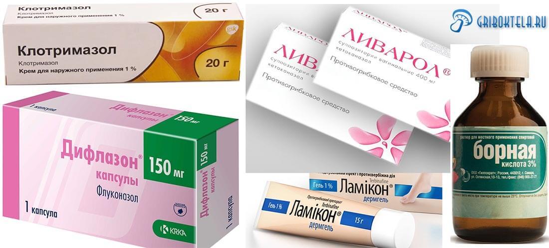 Основные лекарства от кандидоза рук
