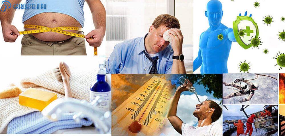 Причины эпидермофитии